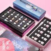 玻璃星空水晶墨水套裝學生用網紅櫻花彩色琉璃筆漸變色古風彩墨琉璃禮盒 優家小鋪