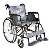 頤辰 機械式輪椅 YC-809(PVC)