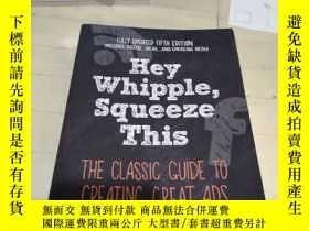 二手書博民逛書店Hey罕見Whipple,Squeeze ThisY314398