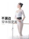 舞蹈內褲 舞蹈內褲專用芭蕾舞形體服練功服兒童藝考體操服高胯內褲 愛麗絲