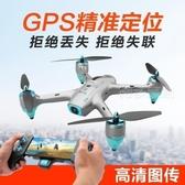 無人機 專業無人機高清航拍飛行器智慧四軸遙控飛機婚慶戶外大型航模  DF 雙十二