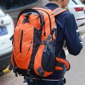 旅游包男旅行包大容量雙肩包休閒運動包旅行背包女輕便戶外登山包 小巨蛋之家