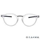ic!berlin 台灣 東方的故鄉 Hope (透明-銀) 薄鋼 圓框 近視眼鏡 久必大眼鏡 原廠公司貨