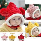 可愛造型小精靈雙球毛帽 加厚毛絨 橘魔法 聖誕節保暖推薦Baby magic  兒童 現貨 聖誕