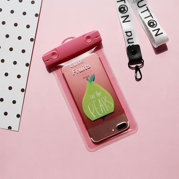 新款雙層卡通手機防水袋拍照潛水觸屏防塵溫泉漂流蘋果安卓通用款