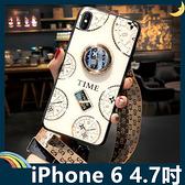 iPhone 6/6s 4.7吋 時光玻璃保護套 電鍍鑲鑽 潮牌TIME 水鑽 指環支架 全包款 手機套 手機殼