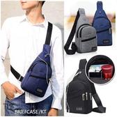 Catsbag|防潑水支援USB充電胸包|肩包2931