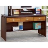 書桌 電腦桌 CV-623-1 安寶耐磨胡桃5尺柚木抽電腦辦公桌 (不含其它產品) 【大眾家居舘】