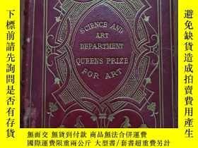 二手書博民逛書店SCIENCE罕見AND ART DEPARTMENT QUEENS PRIZE FOR ART(雷诺兹文选I)奇
