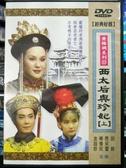 挖寶二手片-P15-298-正版VCD-電影【99世紀末頭條震撼特輯/兩片裝】-(直購價)