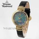 【萬年鐘錶】 Vivienne Westwood  英國 時尚精品夢幻 皮革輕量款  金x炫彩藍  32mm  VV128GDBK