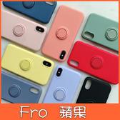 蘋果 iPhone XS MAX XR iPhoneX 糖果色支架殼 手機殼 全包邊 支架 保護殼