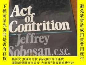 二手書博民逛書店sobosan罕見act of contrition(原版英文)