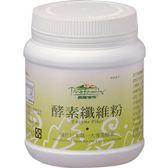 普羅生技~酵素纖維粉150公克/罐