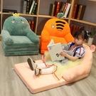 沙發 兒童小沙發卡通男孩女孩躺座椅可愛寶寶閱讀角榻榻米折疊懶人凳子TW【快速出貨八折鉅惠】