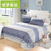 老粗布床單單件 100%純棉加厚雙人被單全棉布1.5米1.8m床 晴川生活館