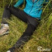 ADISI 男Cordura彈性耐磨拼接長褲AP1821017 (S-2XL) / 城市綠洲 (Lycra、四面彈、防潑水、磨毛保暖)
