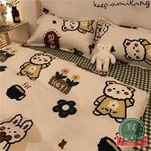 【1.2米】簡約雙人被套卡通床單四件套韓式【福喜行】