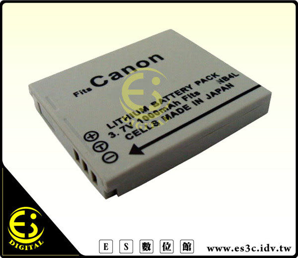 ES數位館Canon IXUS75 IXUS80 IXUS I7 IXUS100 IXUS110 IXUS120 SD30 SD40 SD200專用NB-4L特價電池NB4L