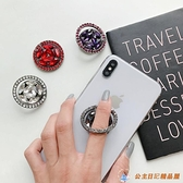 3個裝手機指環扣彩色水鉆桌面支撐架粘貼式金屬【公主日記】