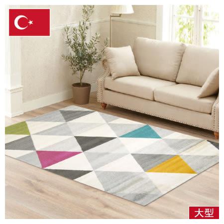 ★(網購限定)埃及進口地毯 YELL 200×290 NITORI宜得利家居