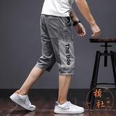 夏季七分牛仔褲男韓版鬆緊腰寬鬆哈倫束腳7分短褲薄款【橘社小鎮】