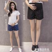 孕婦短褲夏裝竹節牛仔寬鬆薄款外穿夏季潮媽外穿時尚打底托腹褲子
