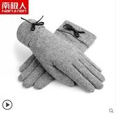 羊毛手套冬天女士加絨加厚秋可愛保暖學生觸屏開車 風尚