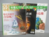 【書寶二手書T2/雜誌期刊_PPP】科學人_77~79期間_共3本合售_現在抗暖化合算嗎?等
