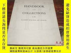 二手書博民逛書店handbook罕見of the collections in the blanden memorial muse