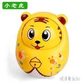 不倒翁玩具大號不倒點頭擺件娃娃 寶寶早教益智嬰兒0-1-3歲6個月 QQ5796【艾菲爾女王】