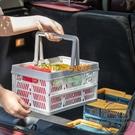 手提折疊收納籃塑料多功能雜物收納筐大容量購物籃便攜野餐籃【輕派工作室】