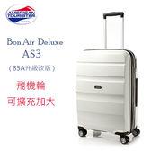 [佑昇]Samsonite 新秀麗 AT 美國旅行者 85A升級版 Bon Air Deluxe AS3 飛機輪 可擴充 24吋行李箱 特價中