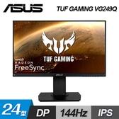 【ASUS 華碩】TUF GAMING VG249Q 24型電競螢幕 【贈掛式除濕包】
