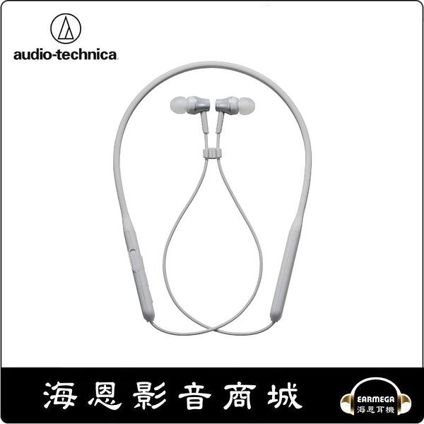 【海恩數位】日本鐵三角 audio-technica ATH-CKS330XBT 無線耳塞式耳機 米色
