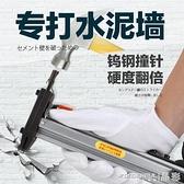氣釘槍藤原手動打釘槍鋼釘搶直釘水泥射釘槍釘裝線槽打釘器專用裝修工具 晶彩
