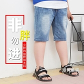 牛仔短褲童褲子兒童牛仔褲短褲夏季七分褲中大童寬鬆加肥加大大尺碼厚款