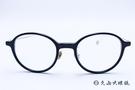 Kaffeine 咖啡因 Mavana C1 (黑) 韓國設計 經典鏡框 近視眼鏡