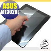 【EZstick】ASUS MeMO Pad FHD 10 ME302KL 專用 靜電式平板LCD液晶螢幕貼 (可選鏡面防汙或高清霧面)