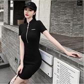 洋裝休閒裙短袖S-XL新款修身顯瘦性感包臀裙氣質緊身打底連身裙NE215D-6930.一號公館