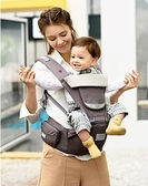 嬰兒背帶腰凳前後兩用