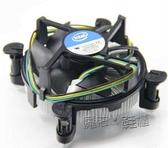 台式機 散熱器銅芯1155 /1150 1151CPU風扇 通用原裝散熱器 萬聖節