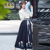 中國風女裝日常改良漢服女古裝演出服裝繡花交領齊腰襦裙古風衣服