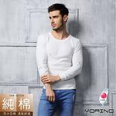 【MORINO摩力諾】時尚保暖長袖棉毛圓領衫