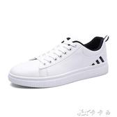 小白鞋男夏季內增高男鞋潮流韓版百搭白色鞋子休閒板鞋白鞋帆布鞋 【快速出貨】