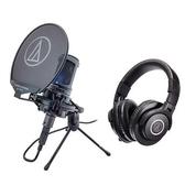 audio-technica 靜電型電容式麥克風 AT2020USB+ + 專業型監聽耳 ATHM40x