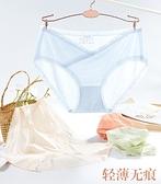 4條裝冰絲內褲女孕婦低腰純棉襠全棉襠懷孕期初期中晚期早期短褲夏