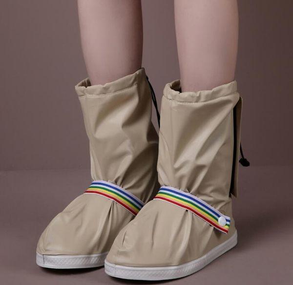 防雨鞋套中高筒雨天防水鞋套