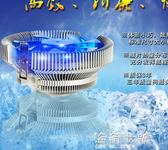 散熱器冰暴1155amd intel英特爾臺式機電腦 cpu散熱器 cpu風扇775超靜音 海角七號