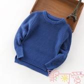 兒童純棉線毛衣男童全棉圓領針織衫【聚可愛】